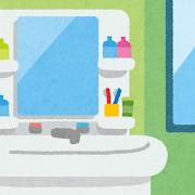 洗面化粧台について